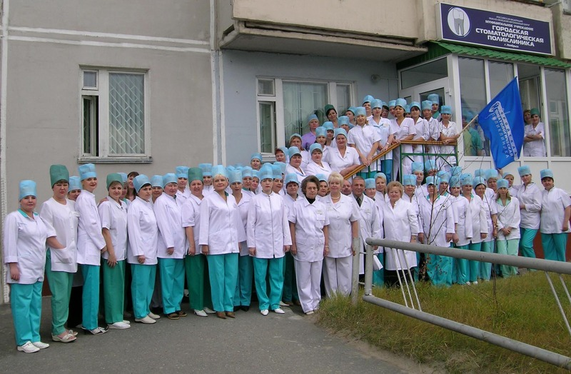 Стоматологическая поликлиника буз ур гкб 4 мз ур